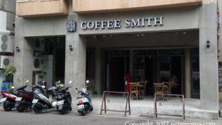 """台中のカフェ""""Coffee Smith""""の外観"""