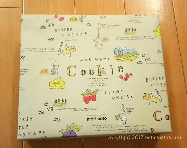 もりもとクッキー