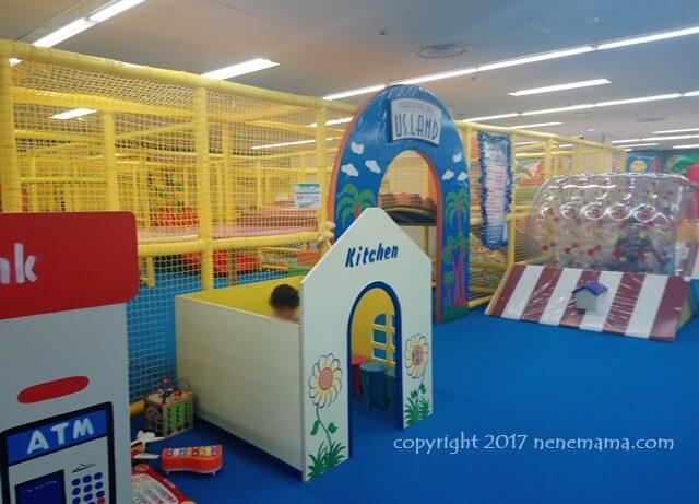US Kids 西友清田店