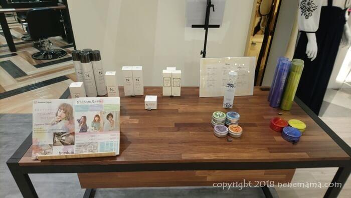 Freedom Japan 台中の取り扱い商品