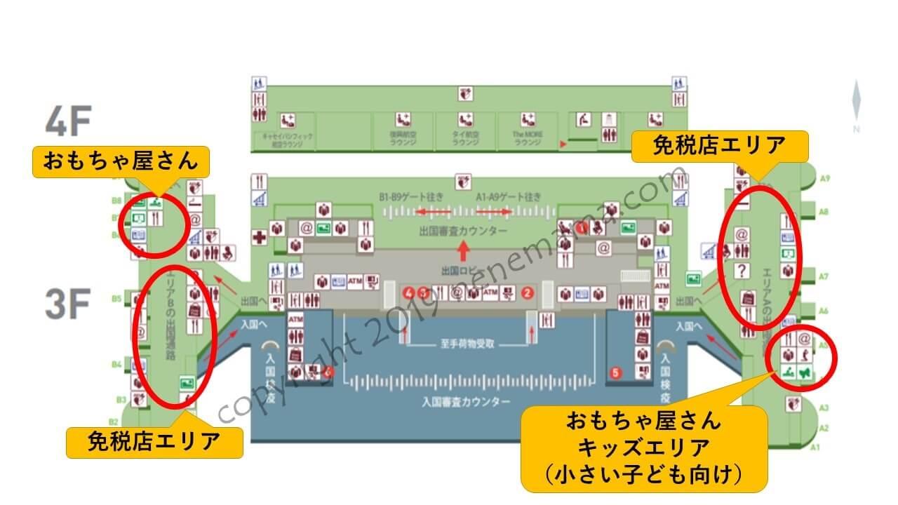 桃園空港第1ターミナル平面図