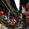 子供と台北旅行:十分から九份への移動方法は?<2日目(後編)>