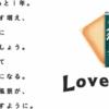 白い恋人 - 石屋製菓